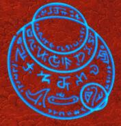Rune of Return