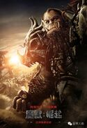 Warcraft movie poster - Blackhand