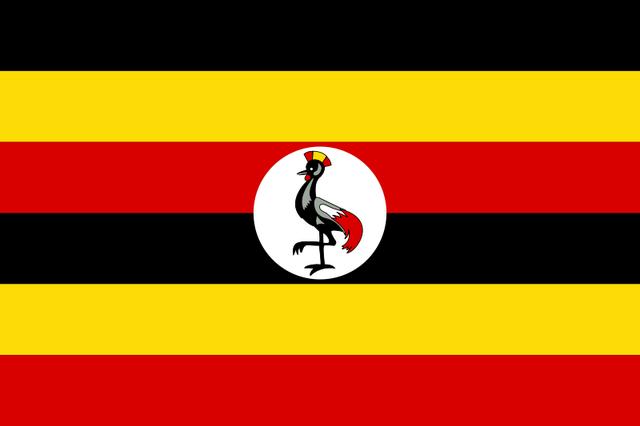 File:Uganda.png