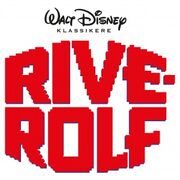 Wreck It Ralph logo Norwegian