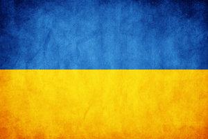File:Ukraine Grunge Flag by think0.jpg