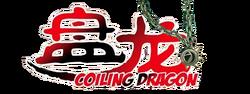 Coiling Dragon wordmark