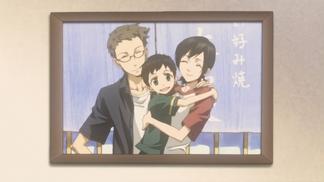 Asahi no Mikoto's Family