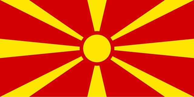 File:Macedonia.jpg