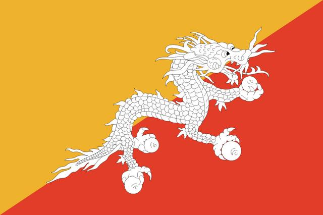 File:Flag of Bhutan.png