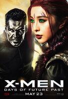 X-men-days-of-future-past-poster-bingbang-fan