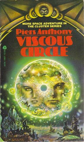 File:Viscous Circle Vol 1 1.jpg
