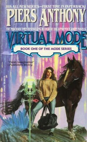File:Virtual Mode Vol 1 1.jpg