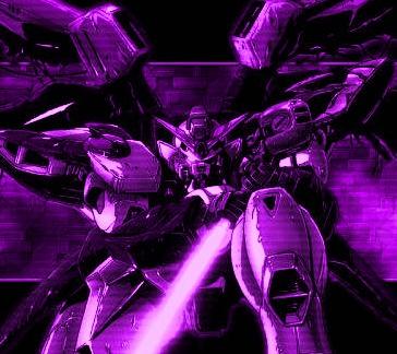 File:Reaper System.jpg