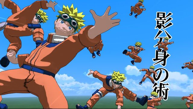 File:Naruto ROAN Game 13.jpg