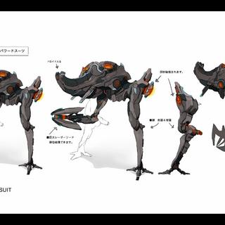 Pugilith concept artwork
