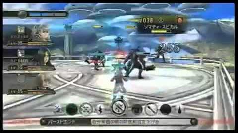 XenoBlade Japanese commercial 2