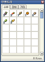 File:Inventory(beta).png
