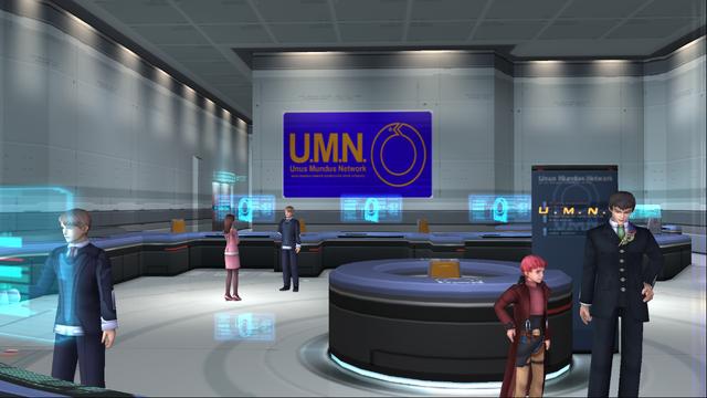 File:UMN5.png