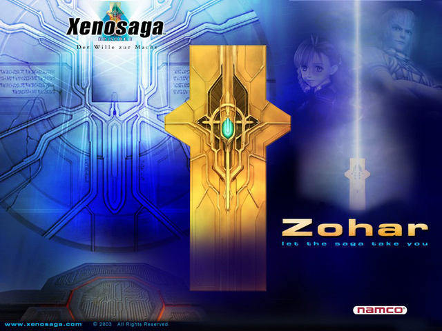 File:Zohar-1.png