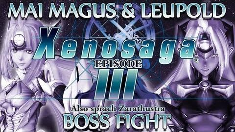 Ⓦ Xenosaga Episode 3 Walkthrough - Mai Magus and Leupold Boss Fight