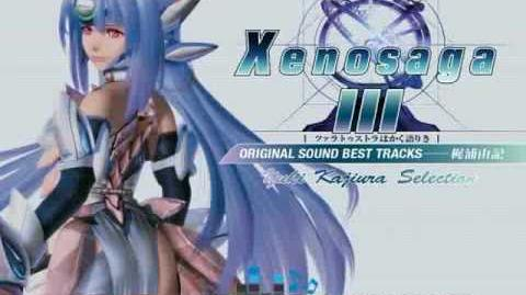 Xenosaga 3 - A Dark Omen