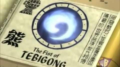 Shen Gong Wu - Fist of Tebigong