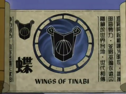 Wings of Tinabi Scroll.png