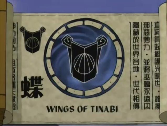 File:Wings of Tinabi Scroll.png