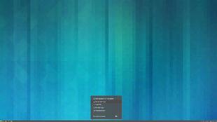 Screenshot from 2014-02-04 05:02:56