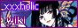 File:XxxHolicwiki.png
