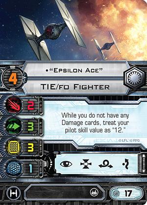 Epsilon-ace