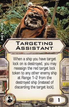 File:Targeting Assistant.jpg