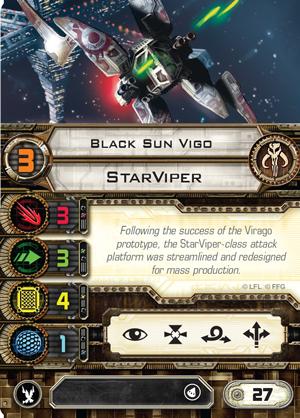 Black-sun-vigo-1-