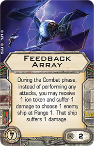 File:Feedback-array.png