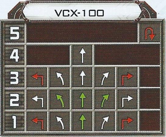 File:VCX-100 Move.JPG