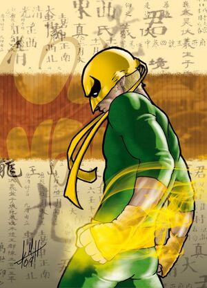 Legend of Iron Fist by SkuLL Inc