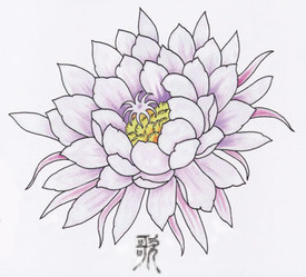 File:Mizuki Sawamura and Yumi Sawamura's Dutchman's Pipe tattoo.jpg