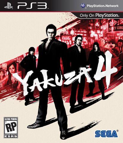 File:Yakuza-4-boxart.jpg