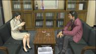 Yasuko and Akiyama