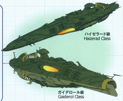File:Gaiderol-Haizerad comparison.jpg