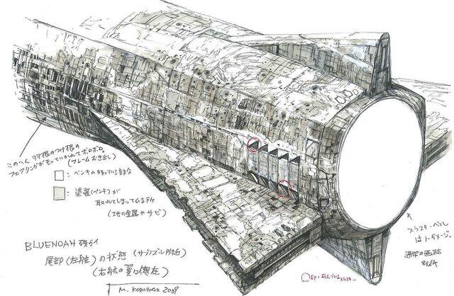 File:Hyperweapon2009-BlueNoah06.jpg