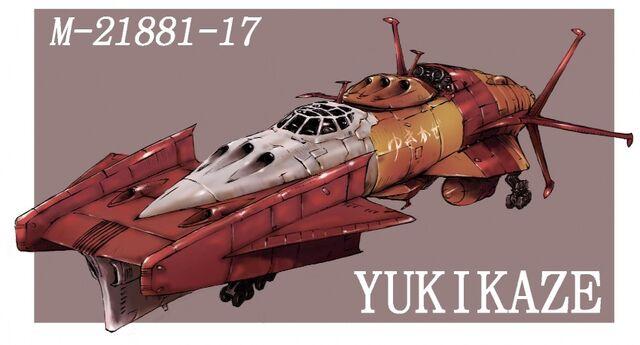 File:Destroyer YukiKaze.jpg