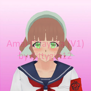 Amai Odayaka - Version 1 (WATERMARKED)