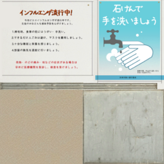 Original posters from Infirmary.