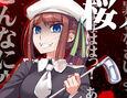 Alice Sakuranomiya