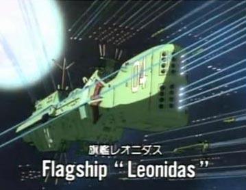 File:LOGH-Leonidas.jpg