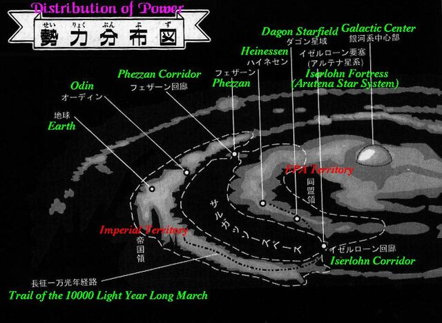 File:LoGH Map 1.jpg