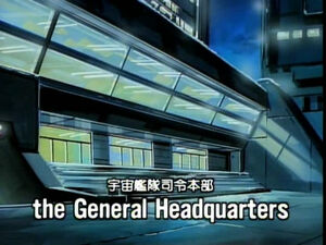FPA Military Headquarters