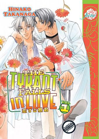 File:Tyrant Falls In Love V1 - Hinako Takanaga - June.jpg