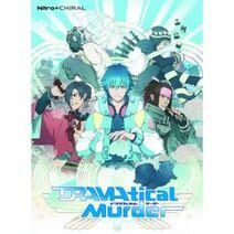 Pc-dramatical-murder-limited-edition