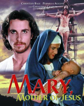 File:Mary Mother Jesus 1999.jpg