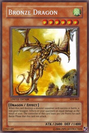 The bronze dragon