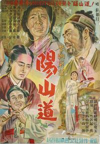 Yang san Province