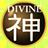 File:DIVINE.png
